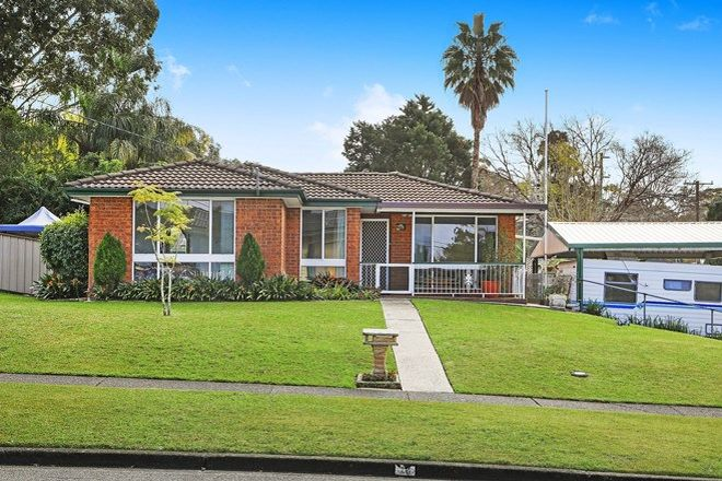 Picture of 36 Deane Street, NARARA NSW 2250