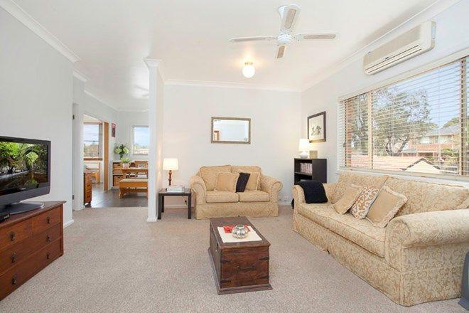 Picture of 2/42 Omaha Street, BELFIELD NSW 2191