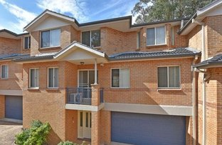 Picture of 5/193-195 Old Northern Road, Castle Hill NSW 2154