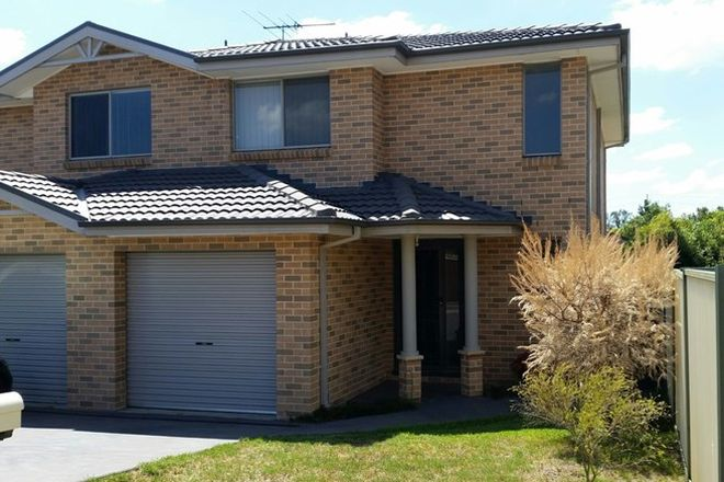 Picture of 19 Lister Place, ROOTY HILL NSW 2766