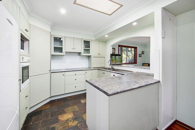 Picture of 5 Baradine Place, YARRAWARRAH NSW 2233