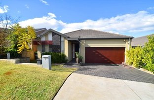 Picture of 7 Cessna Avenue, Middleton Grange NSW 2171