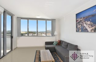 Picture of 1201/23-26 Station Street, Kogarah NSW 2217