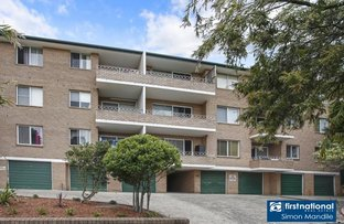 Picture of 15/8-12 Station Street, Arncliffe NSW 2205