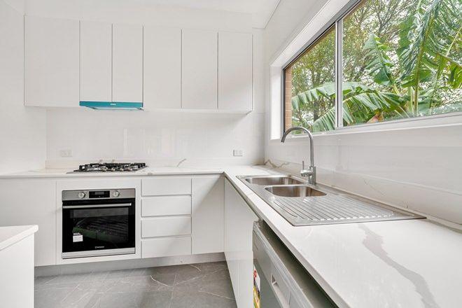 Picture of 78-80 Burnett Street, MERRYLANDS NSW 2160
