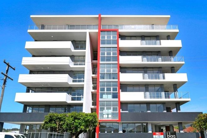 Picture of 28/126-130 Kembla Street, WOLLONGONG NSW 2500