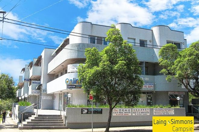 Picture of 15-21 Ninth Ave, CAMPSIE NSW 2194