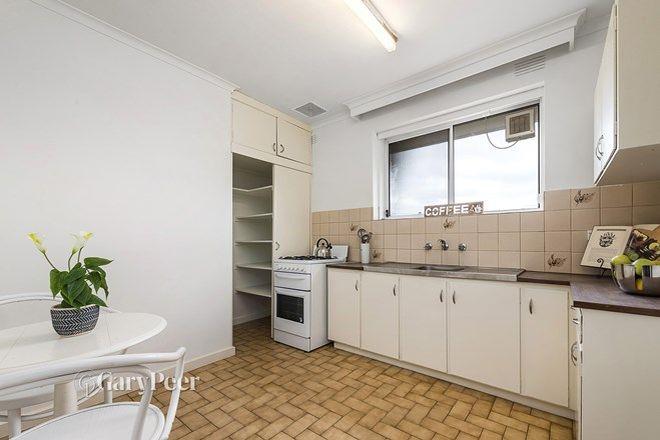 Picture of 7/12 Sydney Street, MURRUMBEENA VIC 3163