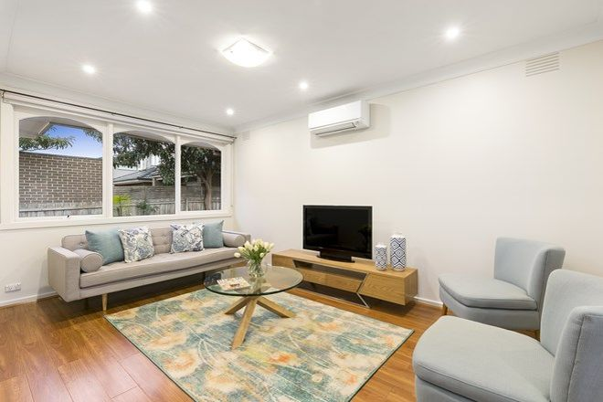 Picture of 2/16 Lanham Street, OAKLEIGH EAST VIC 3166