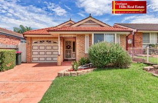 22A Aylward Avenue, Quakers Hill NSW 2763