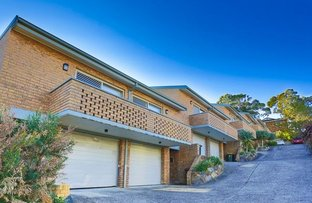 Picture of 6/125 Brooks Street, Bar Beach NSW 2300