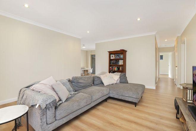 Picture of 3/118 Glencoe Street, SUTHERLAND NSW 2232
