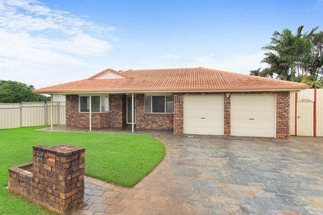 Picture of 4 Catalina Place, ALSTONVILLE NSW 2477