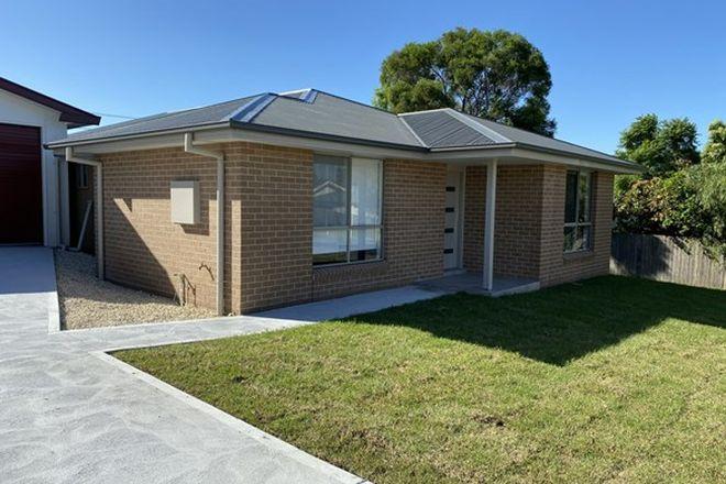 Picture of 18 Cornwall Lane, TAREE NSW 2430