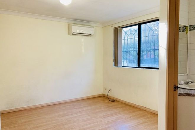 Picture of 1/23A Banks Street, MAYS HILL NSW 2145