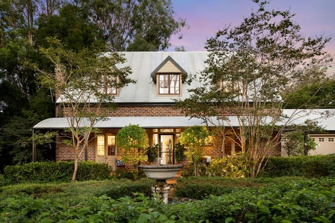 Picture of 12 Lewisham Court, BIRKDALE QLD 4159