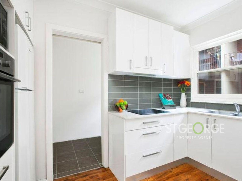 Penshurst NSW 2222, Image 0