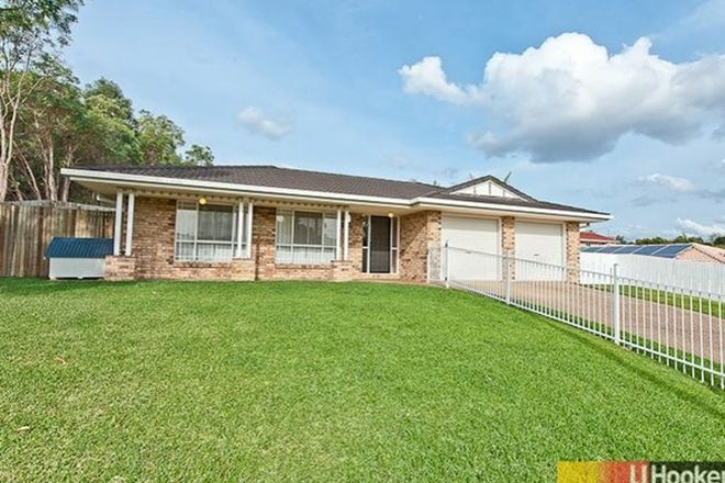 Picture of 73 Kenna Street, CHERMSIDE WEST QLD 4032