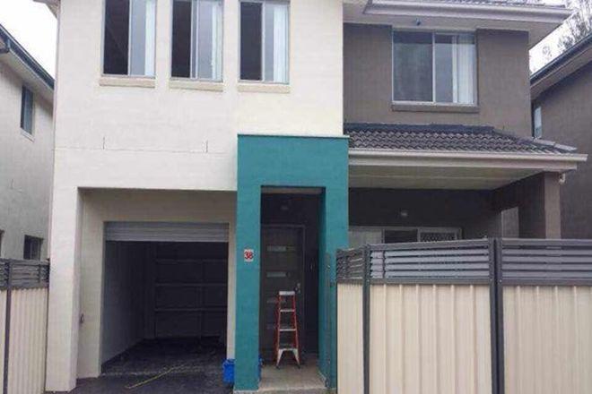 Picture of 38/131 Hyatt Road, PLUMPTON NSW 2761