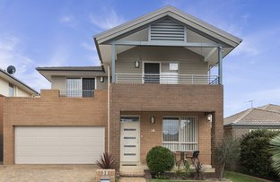 Picture of 38 Cadman Avenue, West Hoxton NSW 2171