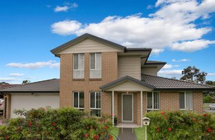 Picture of 2 Keelo Street, Quakers Hill NSW 2763
