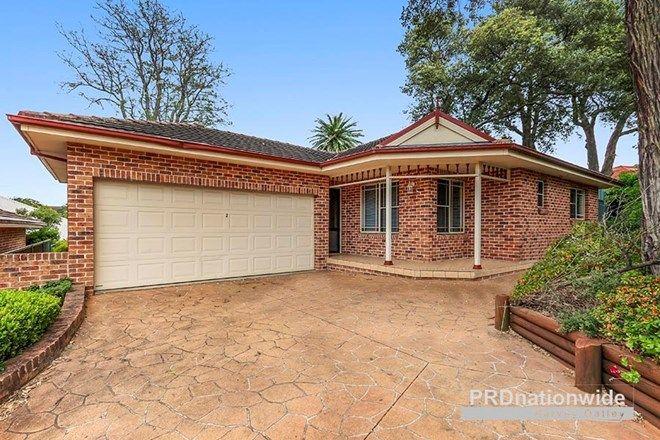 Picture of 2/29-31 Treloar Avenue, MORTDALE NSW 2223