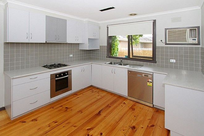 Picture of 3/293 Cumberland Road, PASCOE VALE VIC 3044