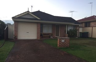 Picture of 9 Fontana Close, St Clair NSW 2759