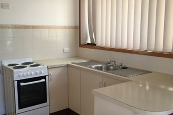 Picture of Flat 2A/12 John Street, CARDIFF SOUTH NSW 2285