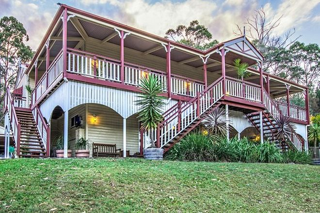 Picture of 37 Canopy Dr, MUDGEERABA QLD 4213