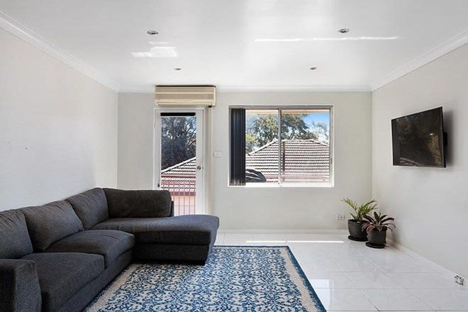 Picture of 4/7 England Street, WEST WOLLONGONG NSW 2500