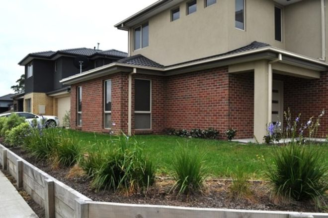 Picture of 1 Alkoomi Court, LYNBROOK VIC 3975