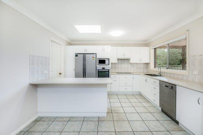 Picture of 4/95 Loftus Avenue, LOFTUS NSW 2232