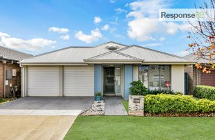 Picture of 15 Lapwing Way, Cranebrook NSW 2749