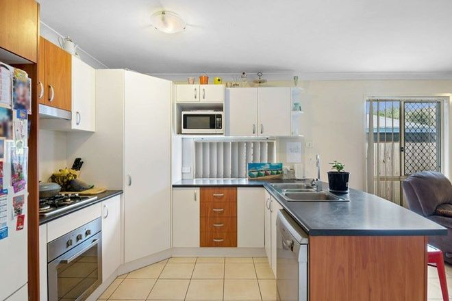 Picture of 36 Amity Drive, ROTHWELL QLD 4022
