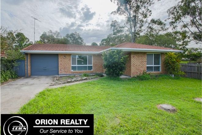 Picture of 40 Crest Street, BEENLEIGH QLD 4207