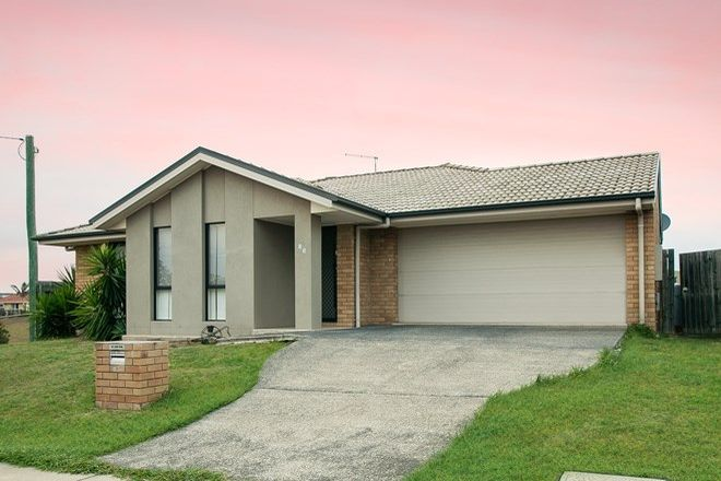 Picture of 35 Oxford Street, NORTH BOOVAL QLD 4304