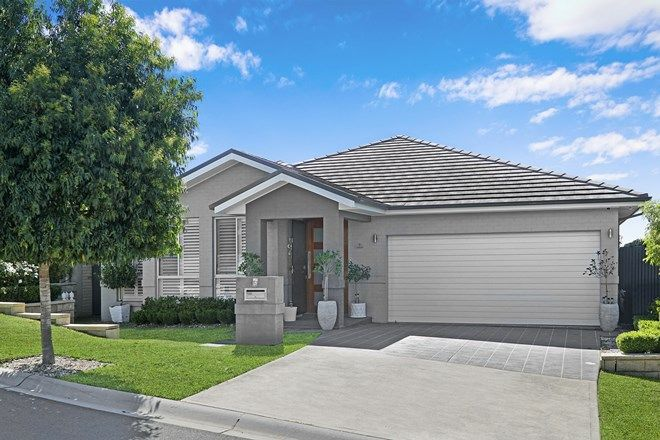 Picture of 5 Cessna Street, MIDDLETON GRANGE NSW 2171