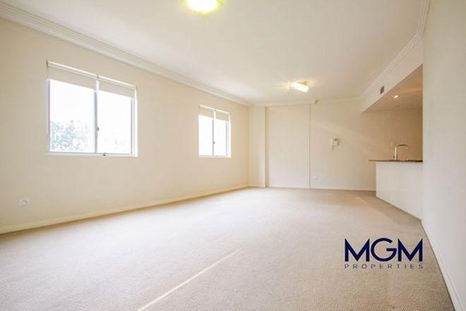 Picture of 232/3-9 Church Avenue, MASCOT NSW 2020