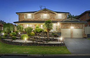 Picture of 1 Highpoint Drive, Blacktown NSW 2148