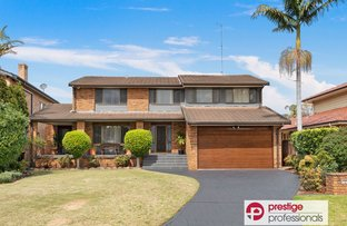 Picture of 5 Evesham Place, Chipping Norton NSW 2170