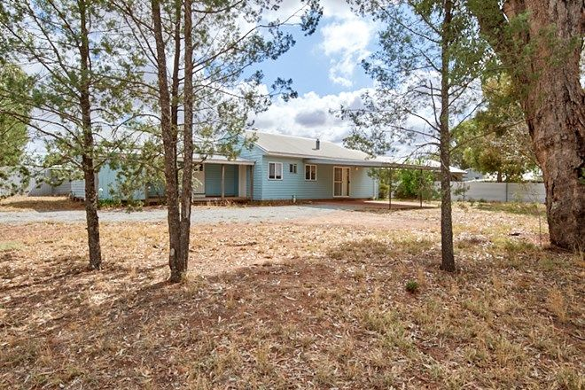 Picture of 1 Mirrool Street, COOLAMON NSW 2701