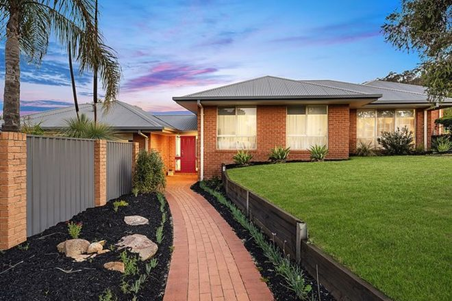 Picture of 7 Palm  Drive, EAST ALBURY NSW 2640