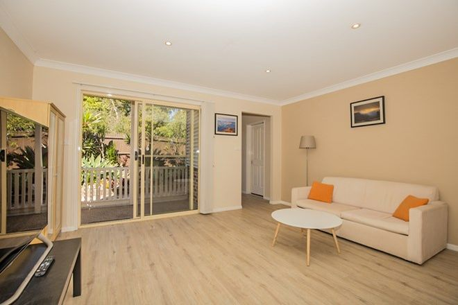 Picture of 41 Marjorie Street, ANNERLEY QLD 4103
