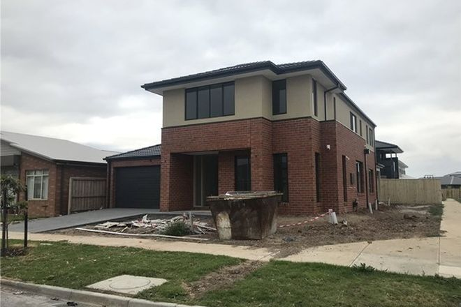 Picture of 11 Astoria Drive, POINT COOK VIC 3030