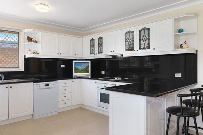 Picture of 26 Higgins Street, CONDELL PARK NSW 2200