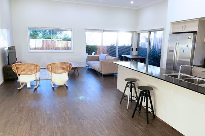 Picture of 16 Durack Crescent, NORWEST NSW 2153