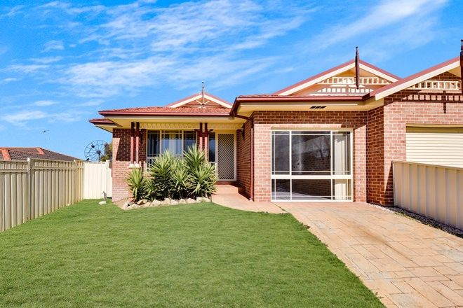 Picture of 22B Kellerman Drive, ST HELENS PARK NSW 2560