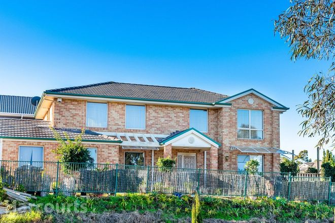 Picture of 1 Seton Place, ROUSE HILL NSW 2155