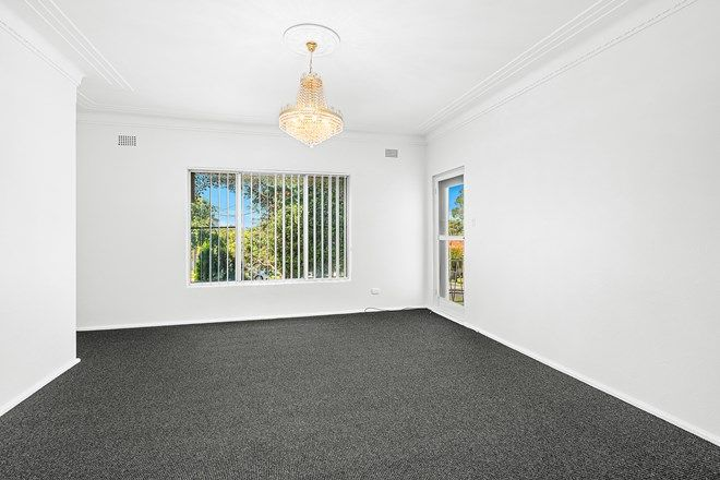 Picture of 11 Ocean View Street, WOOLOOWARE NSW 2230